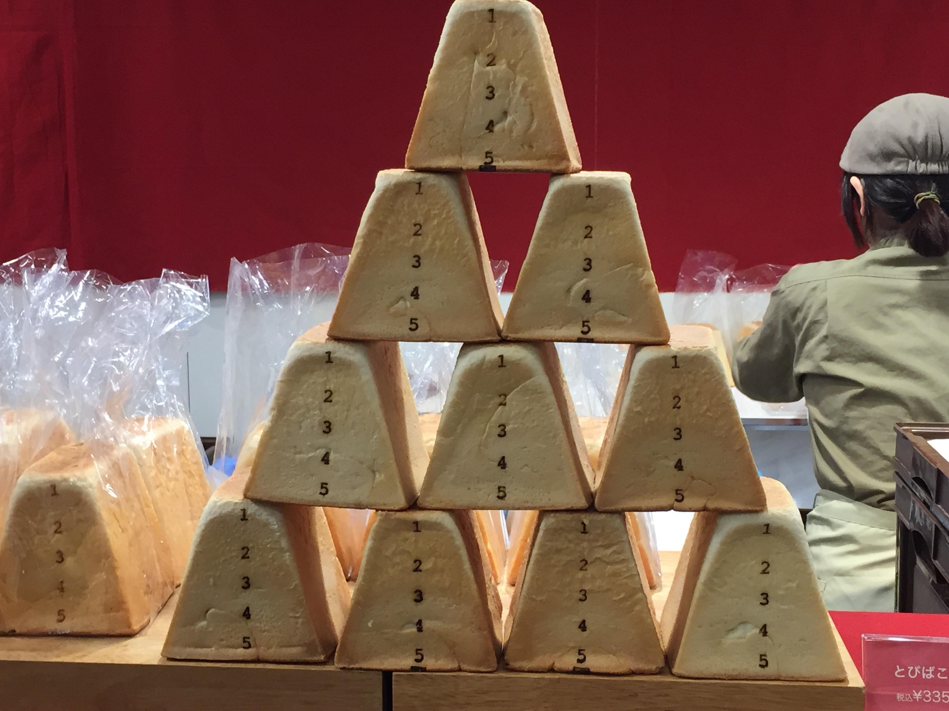 とびばこパンを買いにあべのハルカスのパン&スイーツFestaへ