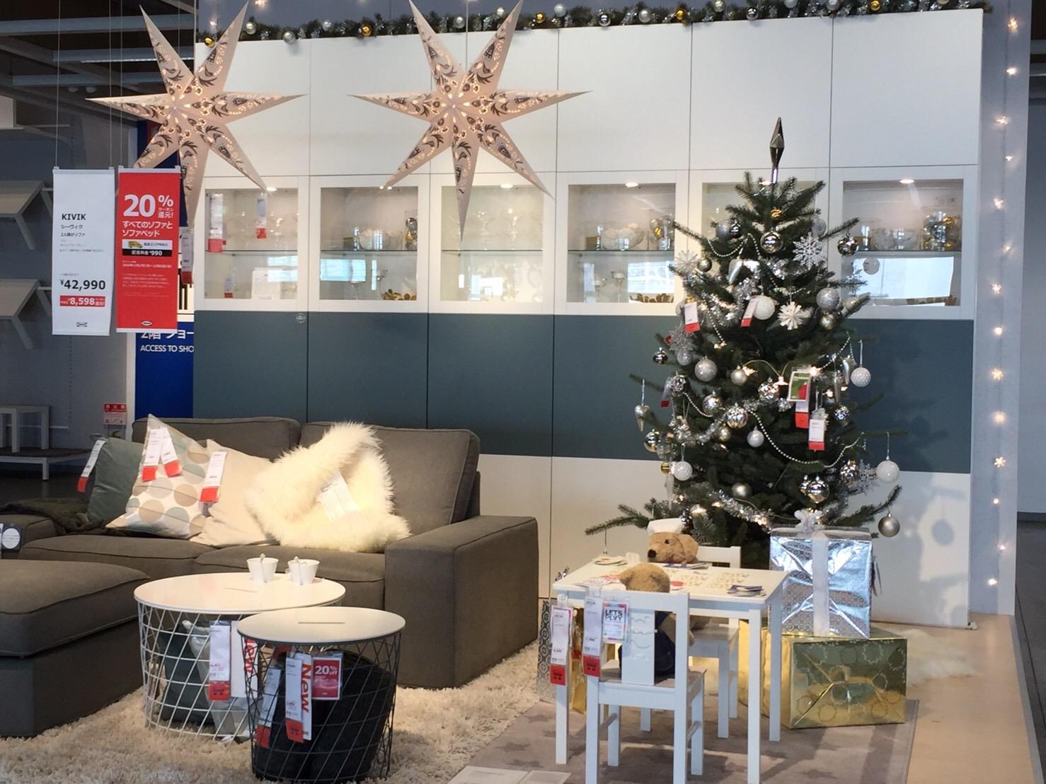 IKEAレストランの新メニューにクリスマスツリーとオーナメント