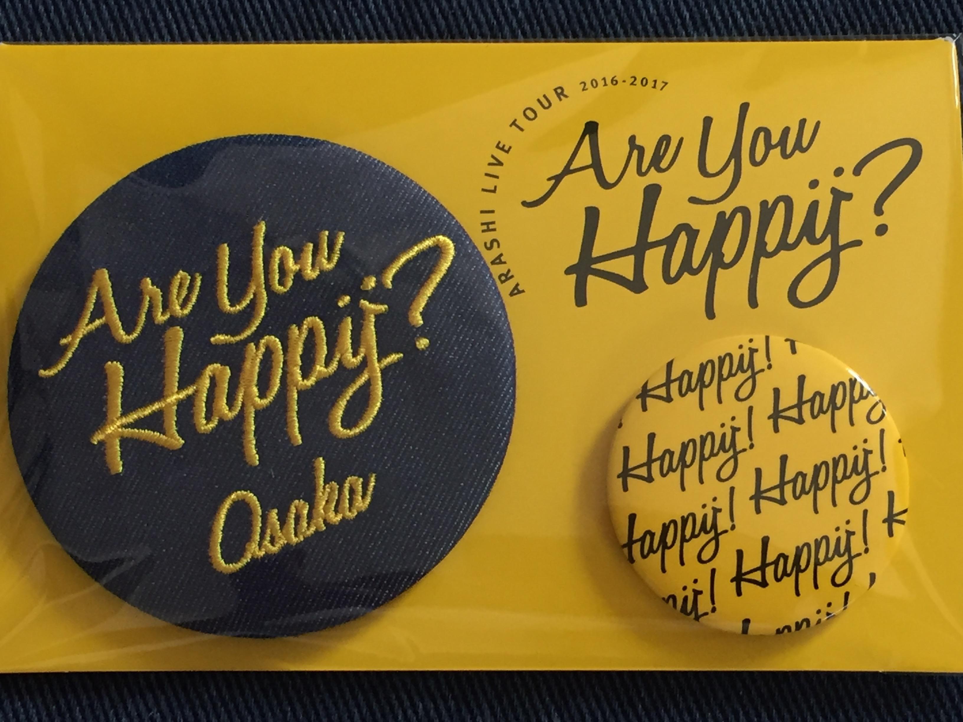 嵐 Are You Happy? 京セラドーム大阪 グッズのプレ販売へ行ってきました