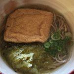 年越しそばは道頓堀今井の晦日そばがお出汁が美味しくておすすめです