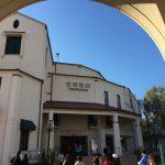 宝塚歌劇月組 珠城りょう 愛希れいか主演『グランドホテル』を観ました