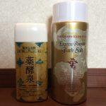 ショップチャンネルおすすめ入浴剤 薬酵泉がしっとり保湿効果あり