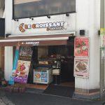 ル・クロワッサンあびこ店で厚焼きたまごサンドのカフェランチ