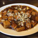 マルビルのイーフーで本格中華がお値打ちに食べられる平日限定ランチ